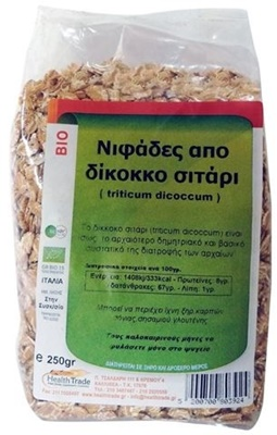Picture of Νιφάδες Δίκοκκου Σταριού 250γρ