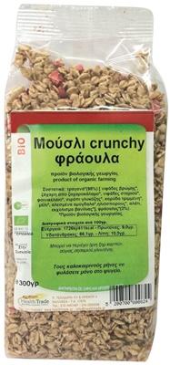 Picture of Μούσλι Crunchy Φράουλα 300γρ