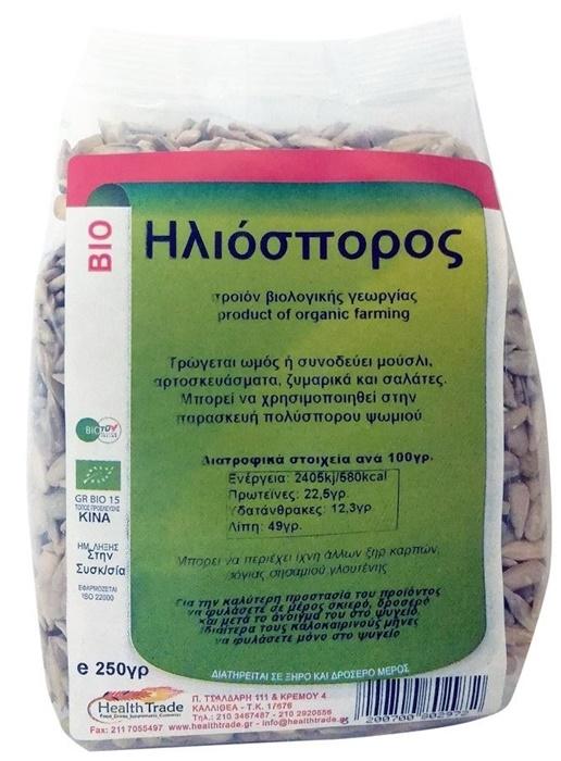 Picture of Ηλιόσπορος 250γρ