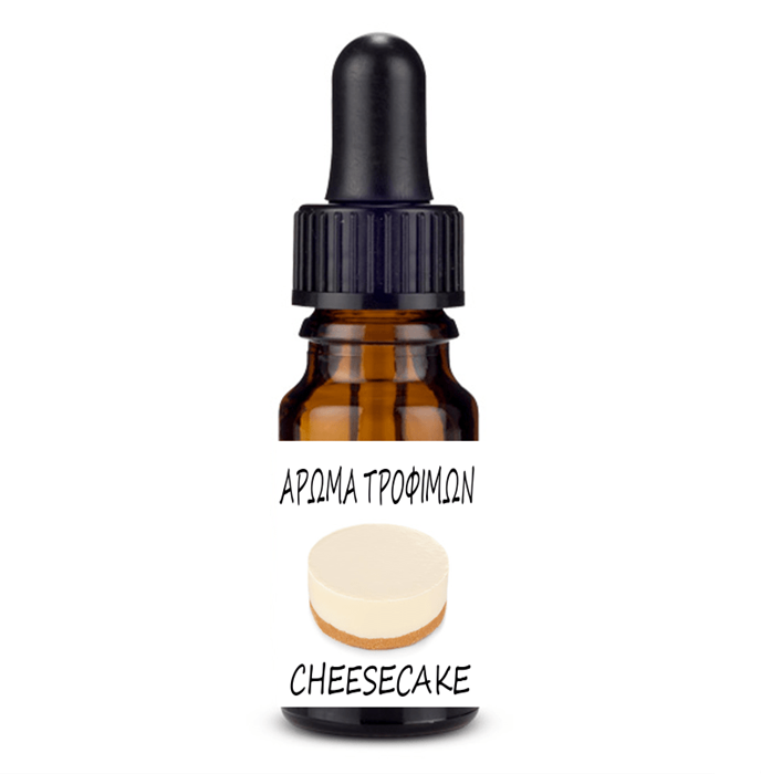 Picture of Άρωμα τροφίμων Cheesecake 10ml