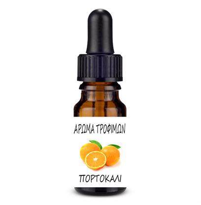 Picture of Άρωμα τροφίμων Πορτοκάλι 10ml