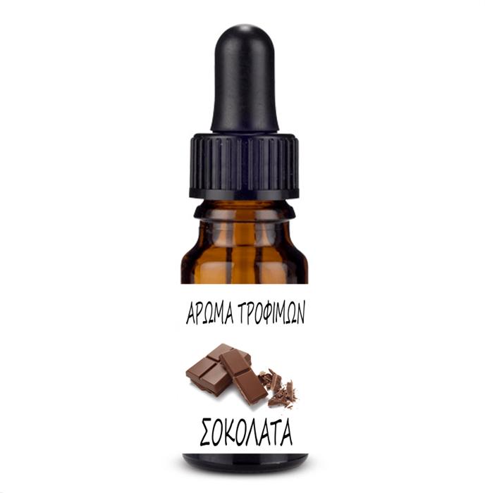 Picture of Άρωμα τροφίμων Σοκολάτα 10ml
