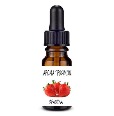 Picture of Άρωμα τροφίμων Φράουλα 10ml